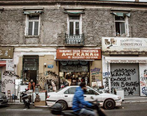 Athens Antiques